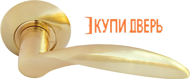 """Ручная дверная MH-07 SG """"Портал"""" Матовое золото"""