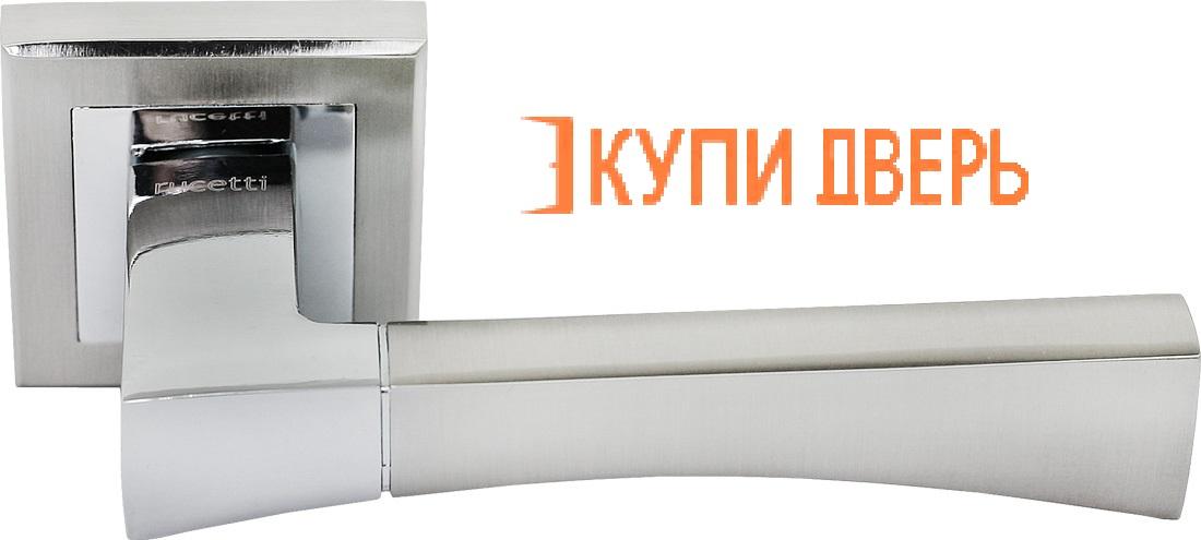 Ручка дверная RAP 12-S SN/CP Белый никель/Хром