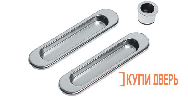 Ручка для раздвижной двери SH01