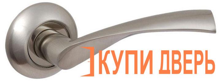 Ручка дверная Омега алюминий