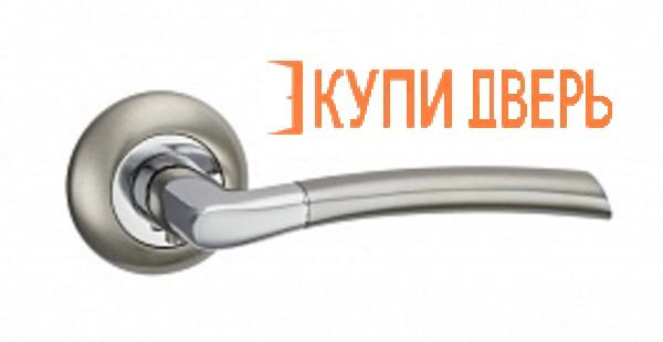 Ручка дверная Гарда