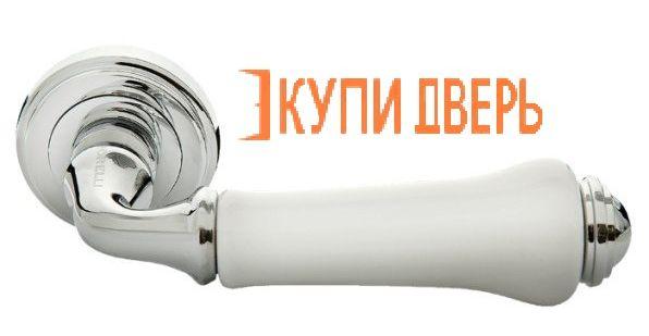 Ручная дверная MH-41-CLASSIC PC/W Хром/Белый